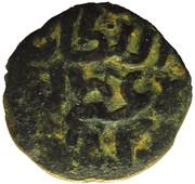 Fals - Kaykhusraw I (Seljuq sultans of Rum - Anatolia) – avers