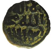 Fals - Kaykhusraw I (Seljuq sultans of Rum - Anatolia) – revers