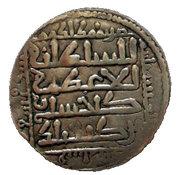 Dirham - Kaykhusraw II (Lion & Sun type - Seljuq sultans of Rum - Anatolia) – revers
