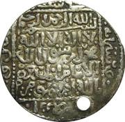 Dirham - Kay Khusraw II (citant le calife Al-Musta'sim) – avers