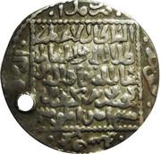 Dirham - Kay Khusraw II (citant le calife Al-Musta'sim) – revers