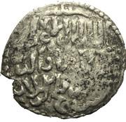 Dirham - Kaykhusraw III (Seljuq sultans of Rum - Anatolia) – revers