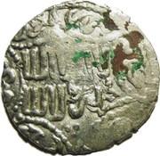 Dirham - Mas'ud II (type VII - Seljuq sultans of Rum - Anatolia) – avers