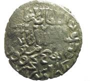 Dirham - Mas'ud II (type VII - Seljuq sultans of Rum - Anatolia) – revers