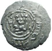 Dirham - Mas'ud II (type IX - Seljuq sultans of Rum - Anatolia) – avers