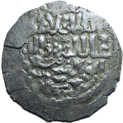Dirham - Mas'ud II (type IX - Seljuq sultans of Rum - Anatolia) – revers