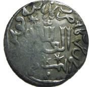 Dirham - Kay Kâwus II (Second règne) – avers