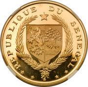 100 francs (8ème anniversaire de l'indépendance) – avers