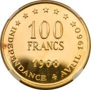 100 francs (8ème anniversaire de l'indépendance) – revers