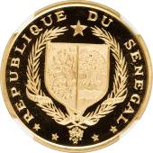 50 francs (8ème anniversaire de l'indépendance) – avers