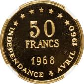 50 francs (8ème anniversaire de l'indépendance) – revers