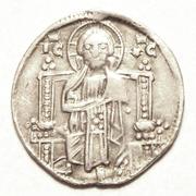 Serbia (1st Kingdom)-AR Dinar 1243-1276 AD  King: Stefan Uros I – revers