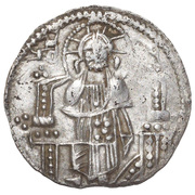 Dinar - Stefan Uroš II Milutin – revers