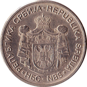 10 dinars (XXVeme Universiades, à Belgrade) – avers