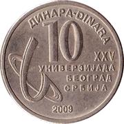 10 dinars (XXVeme Universiades, à Belgrade) – revers