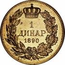 1 Dinar - Aleksandar I (Essai) – revers
