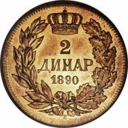 2 Dinar - Aleksandar I (Essai) – revers