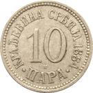 10 para - Milan I – revers