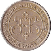 10 dinars (République) – avers