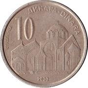 10 dinars (République) – revers
