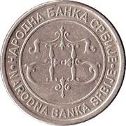 1 Dinar (République) – avers