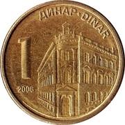 1 dinar (République) – revers