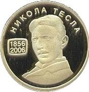 10000 Dinara (Nikola Tesla) – revers