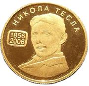 5000 Dinara (Nikola Tesla) – revers