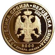 5000 Dinara (Đorđe Petrović) – revers