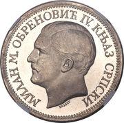 5 dinars - Milan I – avers
