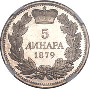 5 dinars - Milan I – revers
