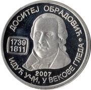 1000 Dinara (Dositej Obradović) – revers