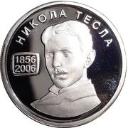 1000 Dinara (Nikola Tesla) – revers