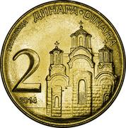 2 Dinara (2e armoiries) – revers