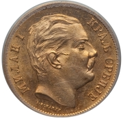 20 dinars - Milan I – avers