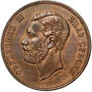 10 para - Obrenovich Michael III – avers