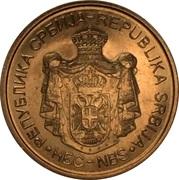1 Dinar (2e armoiries) – avers