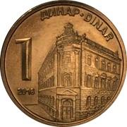 1 Dinar (2e armoiries) – revers