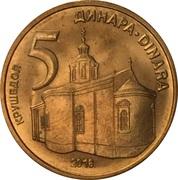 5 Dinara (magnétique) – revers