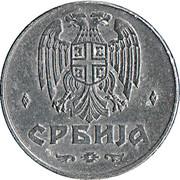 1 dinar (occupation allemande) – avers