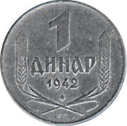 1 dinar (occupation allemande) – revers