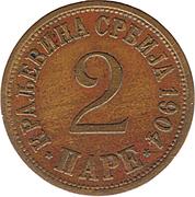 2 para - Pierre I – revers