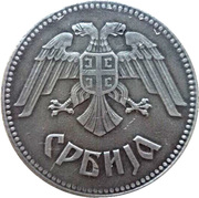 10 dinars (occupation allemande) – avers
