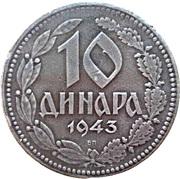 10 dinars (occupation allemande) – revers
