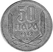 50 para (occupation allemande) – revers