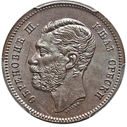 5 para - Obrenovich Michael III -  avers