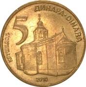 5 dinars (1er armoiries - République) – revers