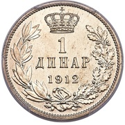 1 dinar - Pierre I – revers