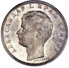 1 dinar - Alexandre I – avers