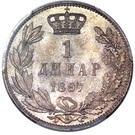 1 dinar - Alexandre I – revers